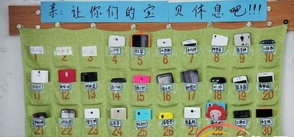 相信許多大學生都有在上課滑手機的經驗,有些人甚至滑一整節,為讓學生專心上課,中國海南師範大學推出「零手機」課堂計畫。(圖片擷取自南海網)