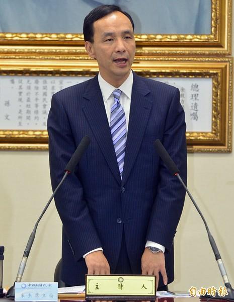國民黨主席朱立倫。(資料照,記者王藝菘攝)