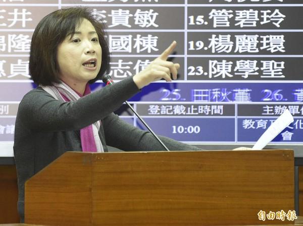 立委何欣純認為經濟部的亞投行探討報告毫無機密性可言,內容空泛。(資料照,記者陳志曲攝)
