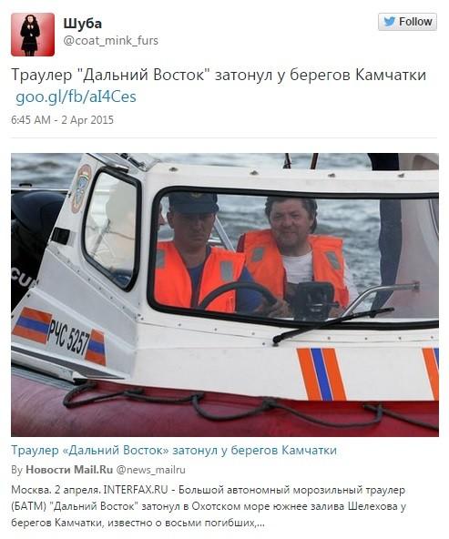 鄂霍次克海域今天凌晨傳出漁船沉沒,已知造成43人死亡。圖為參與救援船隻。(圖擷取自推特)