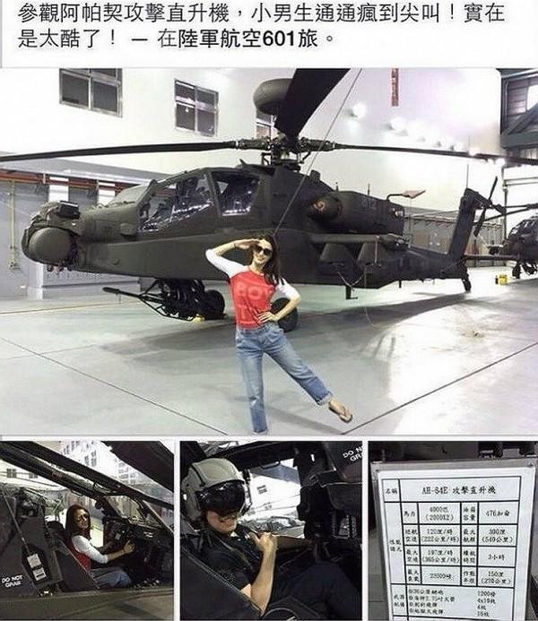 李倩蓉上月29日在陸軍航空601旅拍照打卡,寫道,「參觀阿帕契攻擊直升機,小男生通通瘋到尖叫!實在是太酷了!」(圖擷取自李蒨蓉臉書)