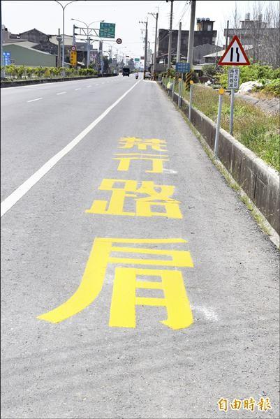 台19線牛挑灣段,約3米寬的路面,最近被劃設「禁行路肩」,騎士納悶的說,寬敞的路面不給機車騎用,難道要逼他們騎上快車道與汽車爭道。(記者吳世聰攝)