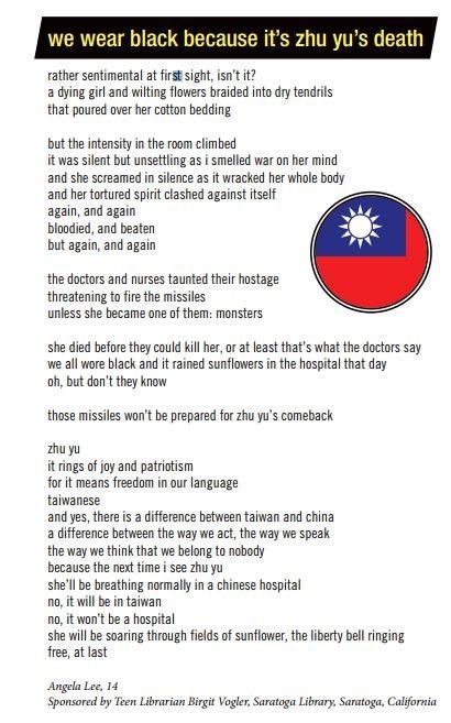 14歲的台裔小女生安琪拉,以台灣為主題寫作新詩,還附上台灣國旗。(圖擷取自VOYA官網)