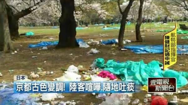 中國遊客訪日的不文明行為遭當地居民反彈。(圖擷取自壹電視)