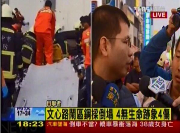 台中捷運北屯與文心路口發生鋼樑掉落意外,目前4人無生命跡象,4人受傷。(圗擷取自TVBS)
