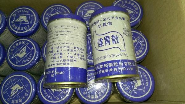加入工業用碳酸鎂作為賦型劑的胃散,可以提供消費者辦理退貨。(圖:彰化縣政府提供/記者林良哲翻攝)