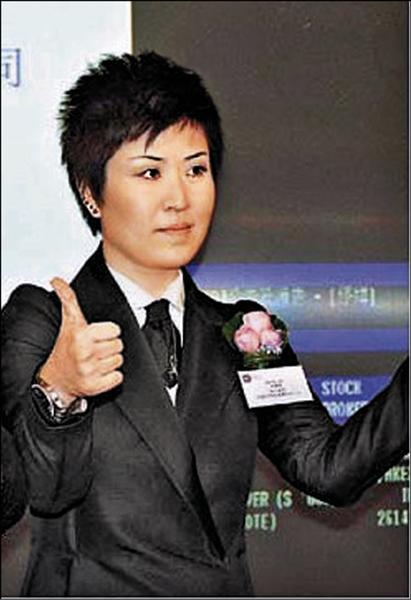 前中國國家副主席曾慶紅姪女曾寶寶成立「台灣花樣年開發公司」。(取自網路)