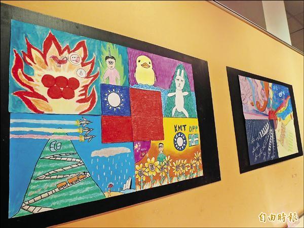 作品「島嶼天光」由四幅畫作拼貼而成,呈現出學生眼中的太陽花學運、食安風暴等議題。(記者林孟婷攝)