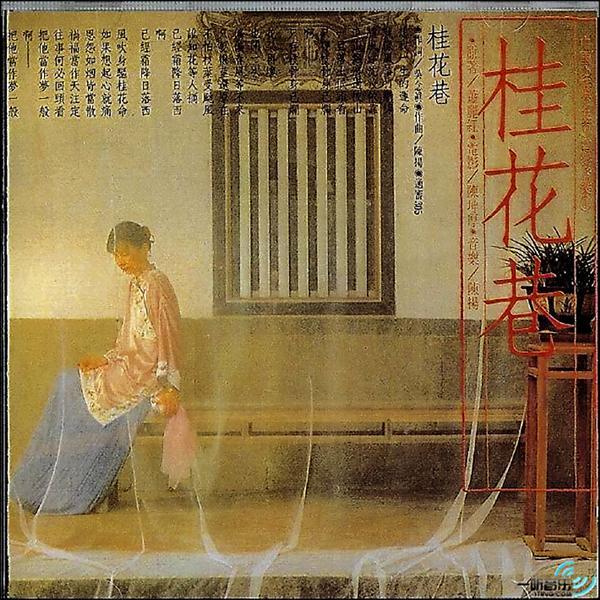 陳揚在1987年以桂花巷獲得第24屆金馬獎最佳電影插曲、1988年以桂花巷獲第12屆金鼎獎作曲獎。(陳揚提供)