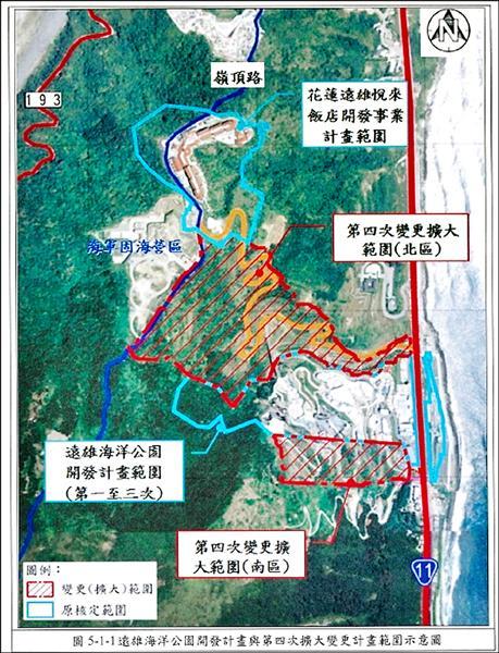 遠雄規劃在花蓮壽豐鄉的海洋公園現址擴大開發南、北兩區,總計畫規模達廿二.五公頃。(取自環境影響說明書)