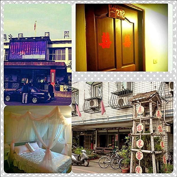 劉克襄臉書為文「被玉里的跳蚤咬了」,便是入住二樓「貼了囍字」的蜜月套房(右上)。(網頁截圖)