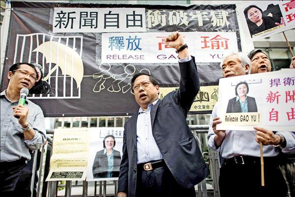 香港支聯會與泛民主派政黨十七日在中央政府駐港聯絡辦公室外聚集抗議,要求釋放獨立記者高瑜。圖為民主黨立法會議員何俊仁高呼口號。(法新社)