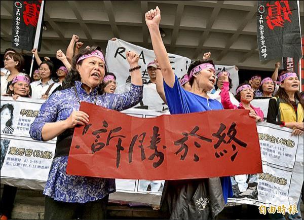 美國無線電公司(簡稱RCA)污染工殤案,員工自救會求償纏訟11年,台北地方法院昨日判決RCA等公司應賠償5億6445萬元,員工自救會成員在法院外高喊勝利口號。(記者王藝菘攝)