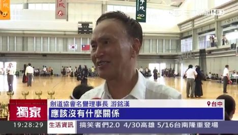 對此大會澄清是因為在台灣買不到五星旗,所以請中國濟南學生順便從中國帶來,並認為「五星旗大一點」應該沒什麼關係。(圖取自三立新聞)