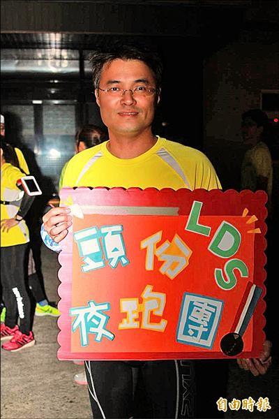 頭份夜跑團團長徐信發,克服工傷殘疾跑出新生命。(記者鄭鴻達攝)