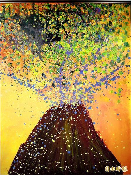 家瑜的想像力豐富,原本是要畫一棵樹,後來覺得不適合,靈機一動就改畫火山爆發,展現她旺盛的創造力。(記者梁珮綺攝)