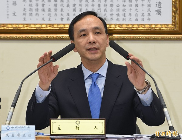 國民黨主席朱立倫。(資料照,記者廖振輝攝)