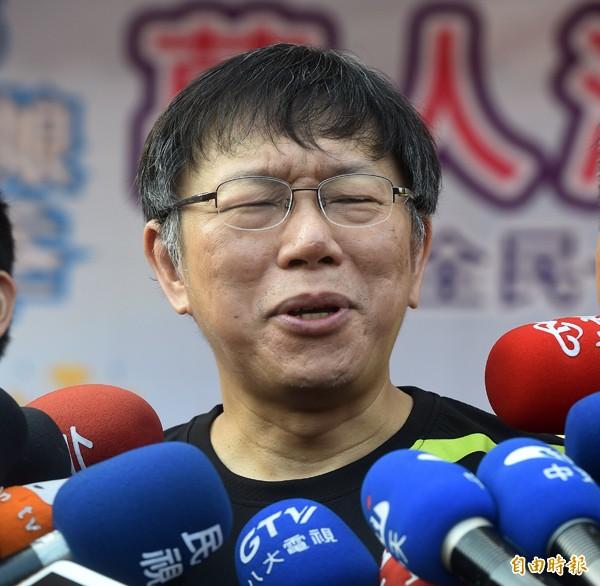 台北市長柯文哲。(記者簡榮豐攝)