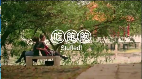 交通部觀光局製作1支台灣旅遊宣傳「美食篇 」,台南公園入鏡。(擷自網路)