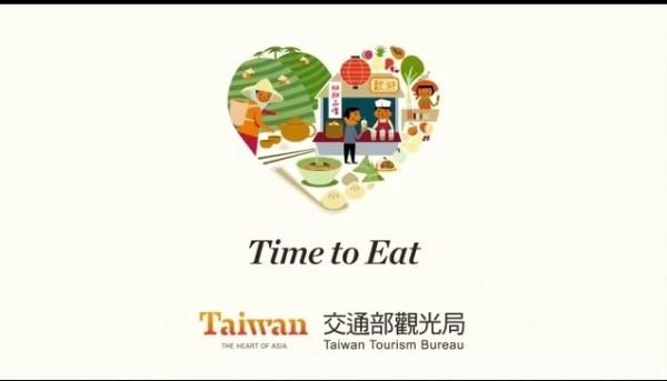 交通部觀光局製作1支台灣旅遊宣傳「美食篇 」。(擷自網路)
