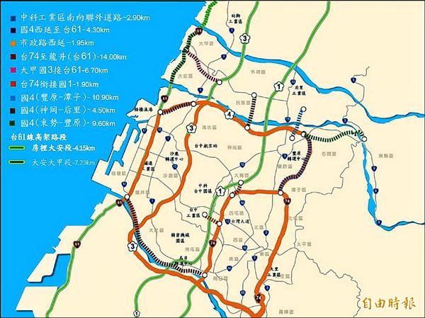 台中市政府將新闢道路,串聯3條環線道路。(記者張菁雅攝)