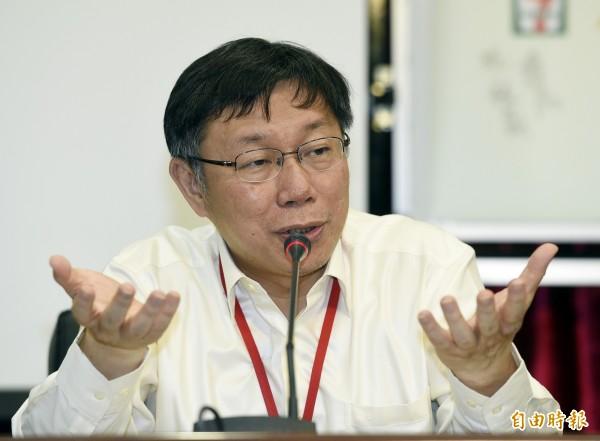 對於內政部跟進政策,柯文哲笑答「改變台灣從首都開始」。(資料照,記者叢昌瑾攝)
