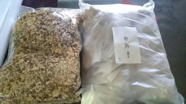 農藥殘留超過標準的菊花茶原料。(圖:彰化縣衛生局提供/記者林良哲翻攝)