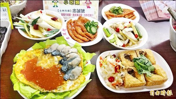 今年「天下第一攤」活動網羅不少知名小吃,共有十三攤新上榜、七家老字號蟬聯金牌。(記者蕭婷方攝)