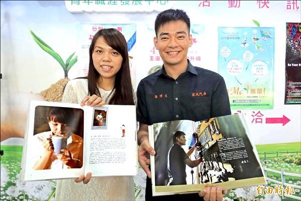 潘博文(右)與王蕾堯(左)兩人勇敢築夢、圓夢,各自創業成為老闆。(記者蘇金鳳攝)