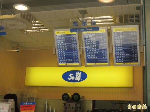連鎖茶飲店五十嵐傳出四季春青茶葉農藥超標,北港店已暫時停售。(記者陳燦坤攝)