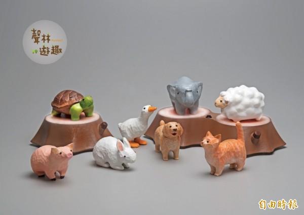 有聲互動教材內有烏龜、大象、綿羊和貓狗等8種動物,每種動物都有不同性格,例如大象較穩重,在眾動物中扮演長老。(記者蔡穎攝)