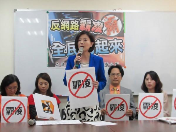 國民黨立委王育敏(中)與兒少團體召開記者會,呼籲社會共同關注網路霸凌議題,日後也將研擬訂定「反網路霸凌」專法的可能性。(圗擷取自王育敏臉書)