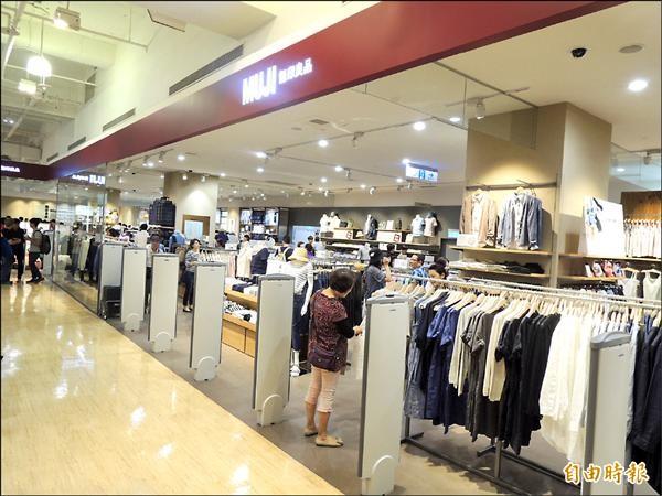 MUJI無印良品昨天在花蓮市遠東百貨開創東部首間門市。(記者王錦義攝)