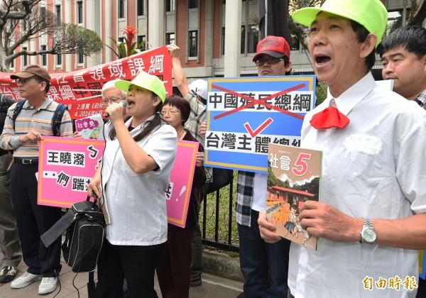 台灣北社、公投盟、台灣主體課綱催生聯盟等本土社團代表20多人,今日赴教育部前怒吼,反對即將在今年8月實施的高中微調課綱,號召台灣人團結起來,反抗馬政府對台灣青年洗腦的課綱和課本。(記者廖振輝攝)