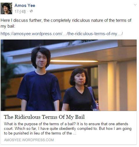 余澎杉今早又在臉書貼文,除怒斥自己保釋條件「很扯」外,還指控父親對他動粗,使余澎杉因違反保釋條件,而取消擔保,目前須還押看管。(圖取自Amos Yee臉書)