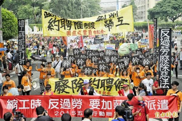 團結工聯、全國産業總工會等發起的五一勞工大遊行1日登場,來自各地的上萬名勞工上街頭,表達「縮工時!反過勞!要加薪!禁派遣!」等訴求。(記者陳志曲攝)