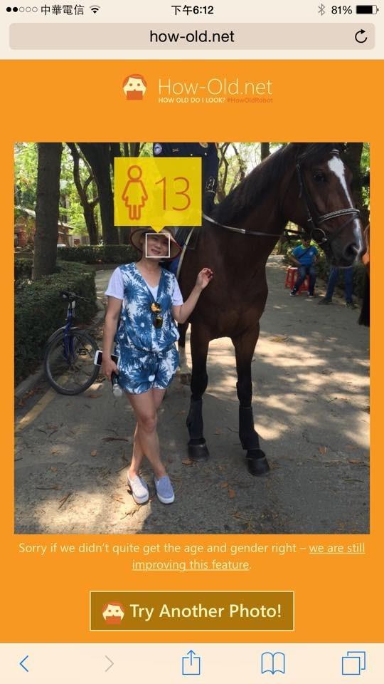 40多歲熟女測得13歲。(截取自陳依芳臉書)