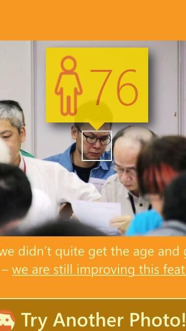 林飛帆的照片經過微軟網站分析,認為他的年齡應該是76歲。(圖片擷取自林飛帆臉書)