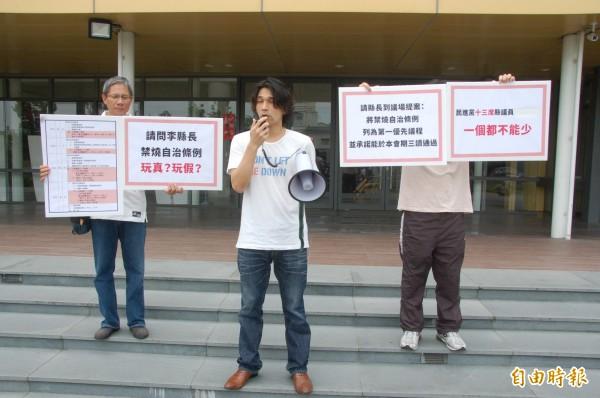 抗PM2.5青年行動聯盟呼籲縣府把禁燒石油焦與煤自治條例草案例為優先法案。(記者林國賢攝)