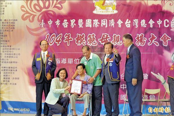 民進黨主席蔡英文昨出席台中國際同濟會中C區模範母親表揚活動,頒發表揚狀給模範母親。(記者蘇金鳳攝)
