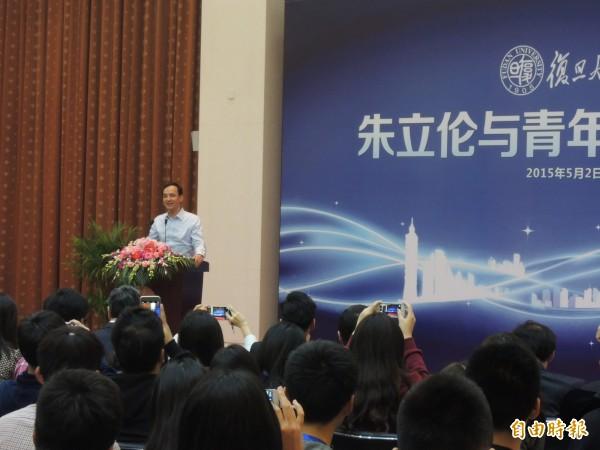 朱習會今天舉行,朱提以「九二共識」的基礎,爭取台灣的國際空間。民進黨立委砲轟,要讓台灣徹底一中化。(資料照,記者彭顯鈞攝)