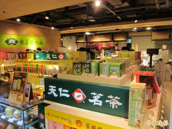 衛福部查茶飲手搖店,發現休閒小站的紅茶農藥超標,貨源來自天仁茗茶。(資料照,記者張傳佳攝)
