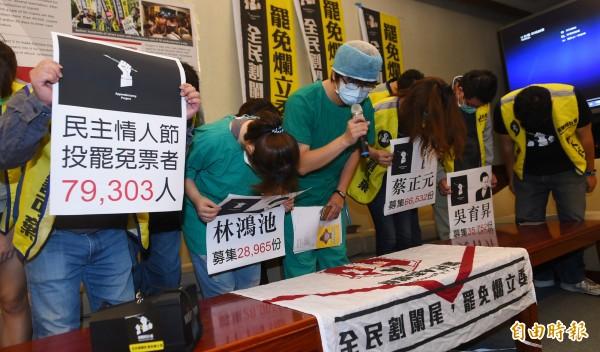 割闌尾計畫在立法院舉行記者會,感謝社會各界對割闌尾行動的支持,並宣布將進軍法國坎城創意節,讓全世界都看見台灣民主運動的創意。(記者張嘉明攝)