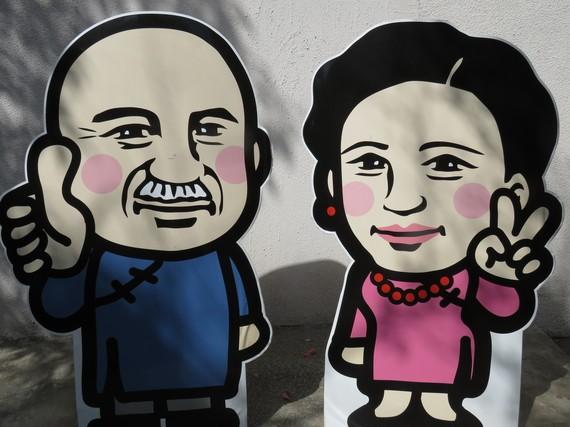 旅遊作家撰文表示,一生中必遊台灣的7個理由,此外該名作家最推崇以故總統蔣中正及夫人的紀念品圖。(圖擷取自《哈芬登郵報》)
