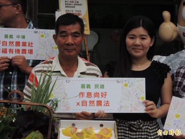 民雄鄉「作息尚好」的許瀞文(右)與爸爸分享小農與土地的故事。(記者丁偉杰攝)