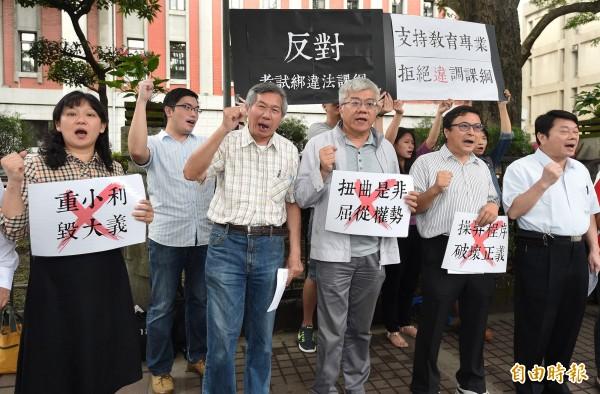 全國家長團體聯盟等家長團體代表今日前往教育部抗議,要求教育部暫緩實施「違」調課綱。(記者廖振輝攝)