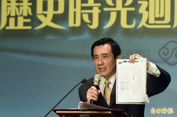 馬英九總統今天出示前總統李登輝主持1992年國統會會議紀錄的簽名,強調涵義為一中各表的「九二共識」是在李總統任內通過。(記者叢昌瑾攝)