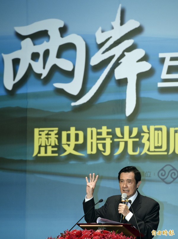 總統馬英九出席陸委會「兩岸互動與交流~歷史時光迴廊特展」並致詞。(記者叢昌瑾攝)