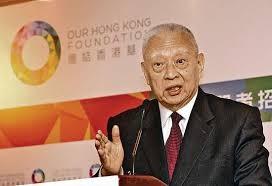 香港前特首董建華強調,正式的候選人必須不能反對共產黨。(圖片擷取自網路)
