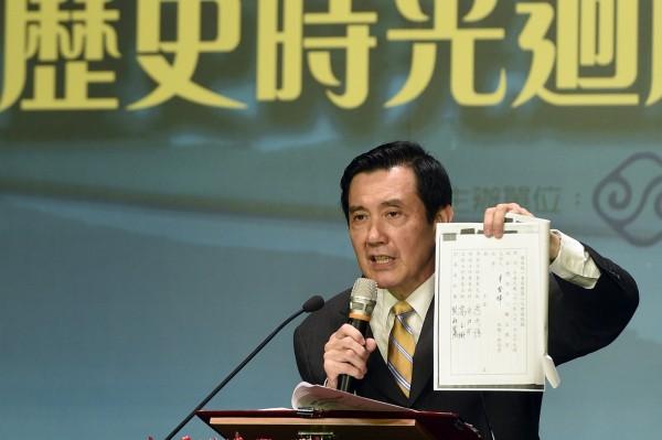 馬英九在致詞時拿著國統會第八次會議紀錄說明內容。(記者叢昌瑾攝)